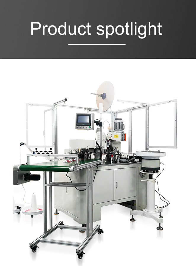 Fully automatic 2P parallel wire single head dipping tin through shell terminal machine